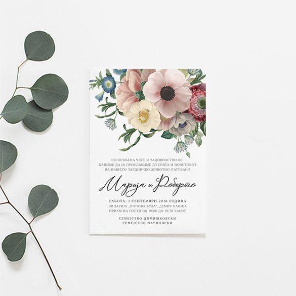 покани за свадба pokani za svadba